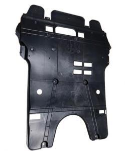 Citroen C4 alsó motorvédő